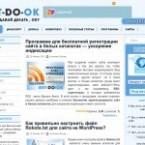 Информационный блог GET-DO-OK