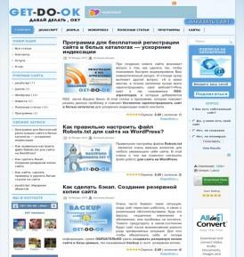 GET-DO-OK - Создание блога в Красноярске