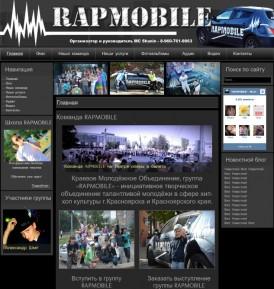 Группа RAPMOBILE