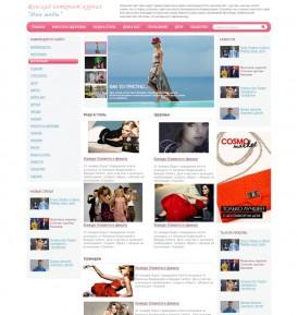 Макет сайта журнала женской моды