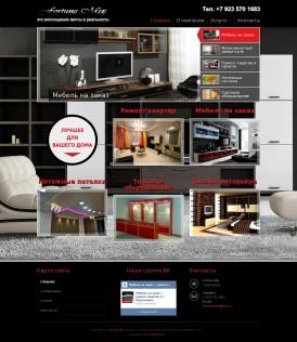 Сайт визитка мебель на заказ